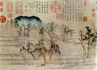 170220_art_Chao_Meng-Fu_1295.jpg