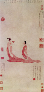 170220_art_Wen_Zhengming.jpg