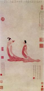 170220_art_Wen_Zhengming.jpg