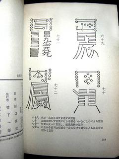 170220_shiryo_01.jpg