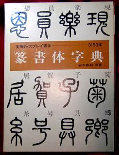 170220_shiryo_02.jpg