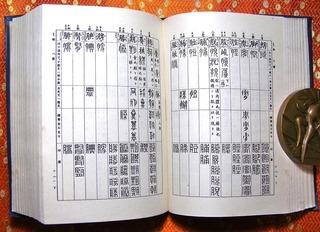 170226_hanko_ten2.jpg