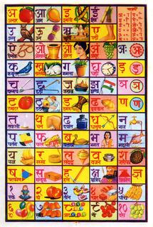 170425-india_moji.jpg