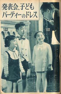 170508-1968girls-01.jpg