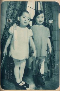 170508-1968girls-02.jpg