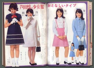 170508-1968girls-04.jpg