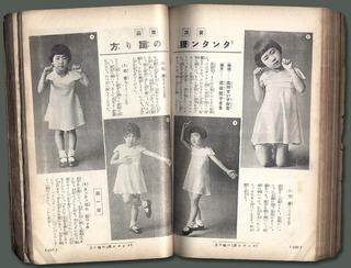 170512-tanukidance-01.jpg