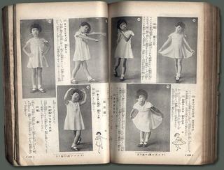 170512-tanukidance-03.jpg