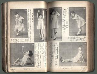 170512-tanukidance-04.jpg