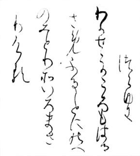 170711_kana_kino.jpg
