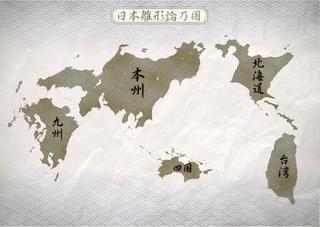170802-map-02.jpg