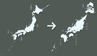170802-map-03.jpg