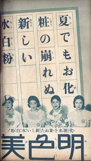 170811_summer_kimono_04.jpg