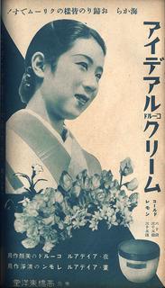 170811_summer_kimono_06.jpg