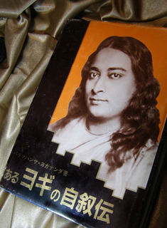 170829-yogananda-jijoden.jpg