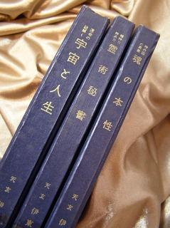 170903-book-01.jpg