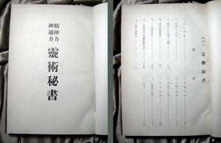 170903-book-03.jpg