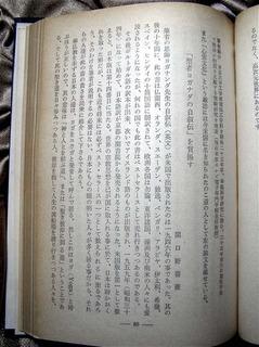 170903-book-04.jpg