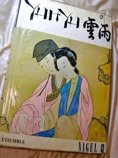 170926_china_01.jpg
