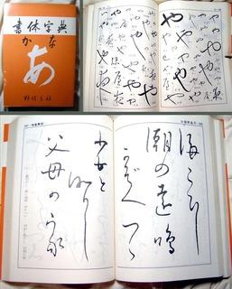170926_kana.jpg