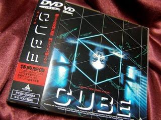171017_tower_cube.jpg