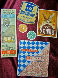 180609_kamimono_05.jpg