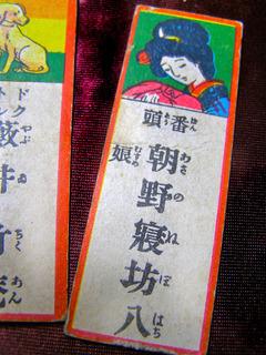 180609_kamimono_07.jpg