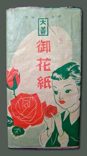 180609_kamimono_10.jpg