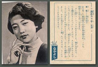 190129_card_asa1.jpg