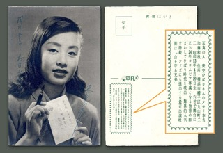 190129_card_hibari.jpg