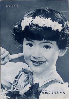 190129_card_kobato3.jpg