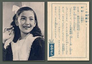 190129_card_kobayashi.jpg