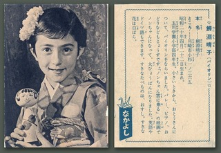 190129_card_wani1.jpg