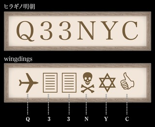 190227-Q33NYC.jpg