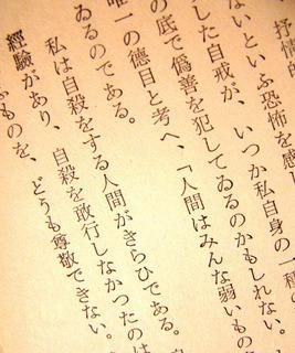 190802_el3_mishima.jpg