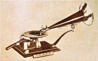 191002-music.jpg