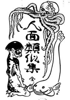 200518_el4_gaikotsu_jinmen_hyoushi.jpg