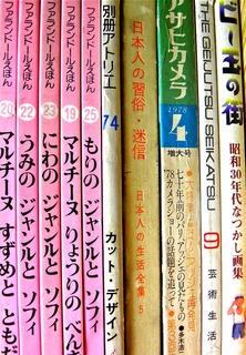 201003_book_a02.jpg