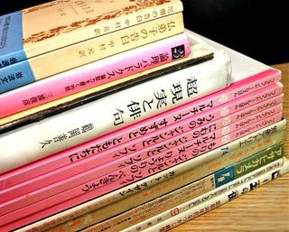 201003_book_a03.jpg