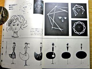 201003_book_atelier02.jpg