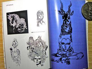 201003_book_atelier03.jpg