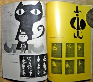 201003_book_atelier04.jpg
