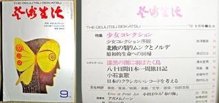 201003_book_geijutsu01.jpg