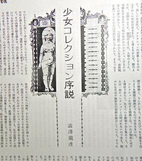 201003_book_geijutsu03.jpg
