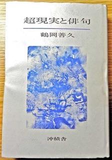 201003_book_haiku.jpg