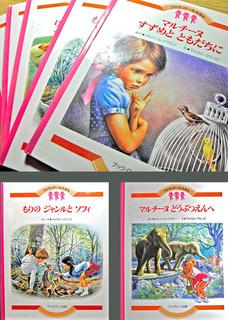 201003_book_marcel.jpg