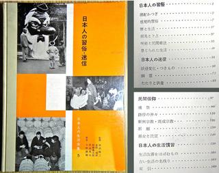 201003_book_meishin01.jpg