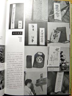 201003_book_meishin09.jpg