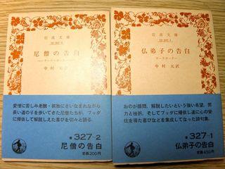 201003_book_nakamura.jpg