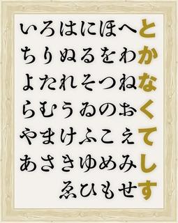 20201102_iroha.jpg